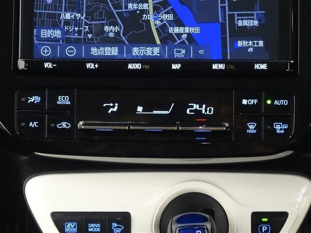 S 4WD フルセグ メモリーナビ DVD再生 バックカメラ 衝突被害軽減システム ETC ドラレコ LEDヘッドランプ(10枚目)