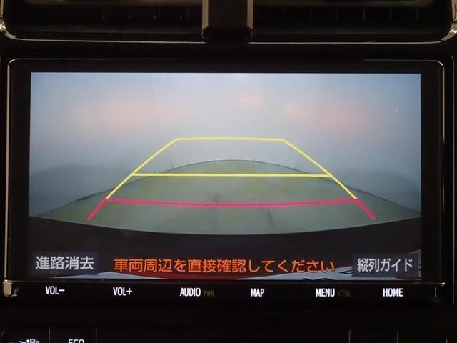 S 4WD フルセグ メモリーナビ DVD再生 バックカメラ 衝突被害軽減システム ETC ドラレコ LEDヘッドランプ(13枚目)