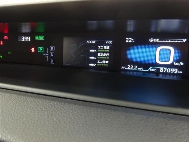 S 4WD フルセグ メモリーナビ DVD再生 バックカメラ 衝突被害軽減システム ETC ドラレコ LEDヘッドランプ(17枚目)