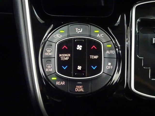 Xi 4WD ワンセグ メモリーナビ バックカメラ 衝突被害軽減システム ETC 電動スライドドア LEDヘッドランプ ウオークスルー 乗車定員8人 3列シート アイドリングストップ(10枚目)
