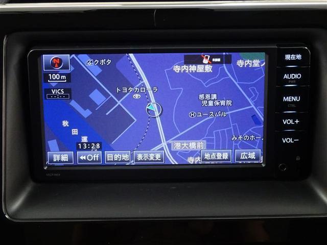 Xi 4WD ワンセグ メモリーナビ バックカメラ 衝突被害軽減システム ETC 電動スライドドア LEDヘッドランプ ウオークスルー 乗車定員8人 3列シート アイドリングストップ(11枚目)