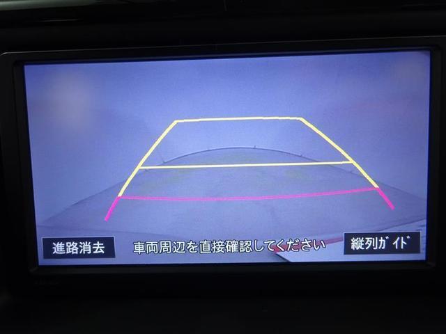 Xi 4WD ワンセグ メモリーナビ バックカメラ 衝突被害軽減システム ETC 電動スライドドア LEDヘッドランプ ウオークスルー 乗車定員8人 3列シート アイドリングストップ(12枚目)