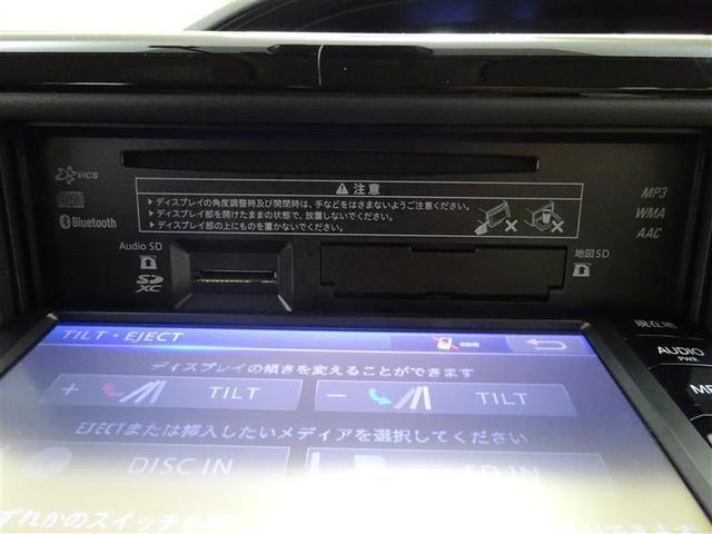 Xi 4WD ワンセグ メモリーナビ バックカメラ 衝突被害軽減システム ETC 電動スライドドア LEDヘッドランプ ウオークスルー 乗車定員8人 3列シート アイドリングストップ(13枚目)
