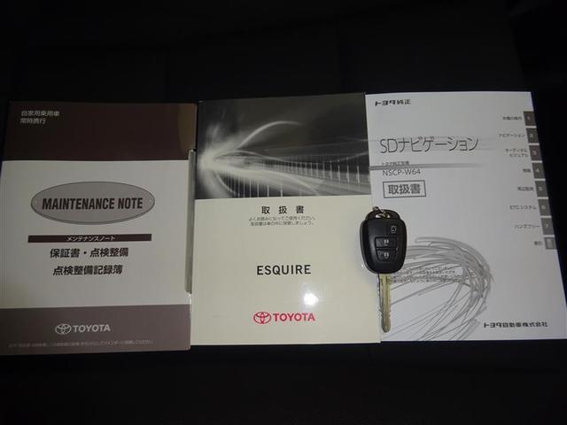 Xi 4WD ワンセグ メモリーナビ バックカメラ 衝突被害軽減システム ETC 電動スライドドア LEDヘッドランプ ウオークスルー 乗車定員8人 3列シート アイドリングストップ(20枚目)