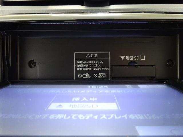 1.5F Lパッケージ メモリーナビ バックカメラ 衝突被害軽減システム ETC アイドリングストップ(13枚目)