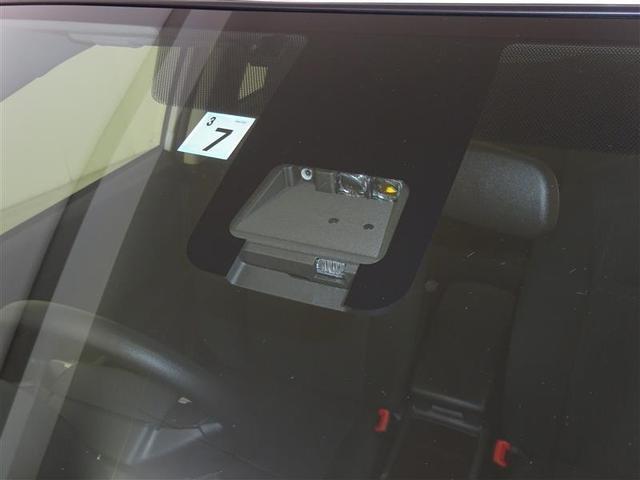 1.5F Lパッケージ メモリーナビ バックカメラ 衝突被害軽減システム ETC アイドリングストップ(16枚目)