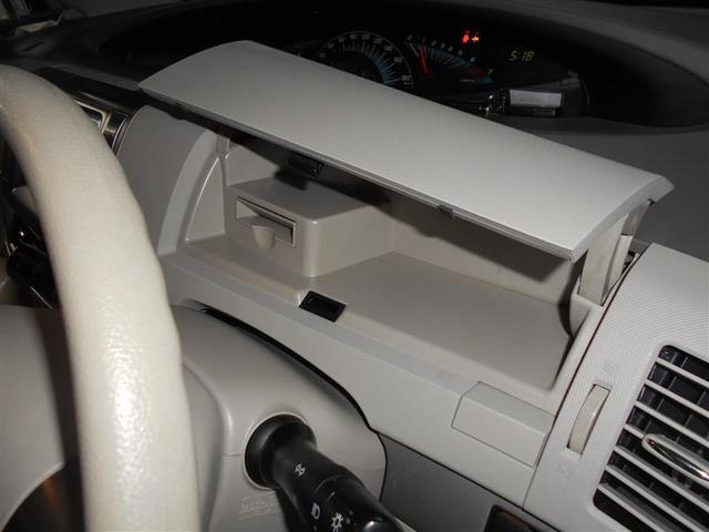 トヨタ エスティマ X 4WD
