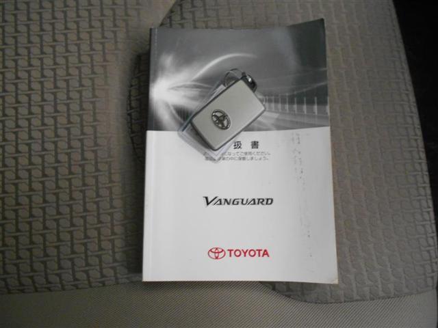 トヨタ ヴァンガード 240S 4WD メモリーナビ ワンセグ スマートキー
