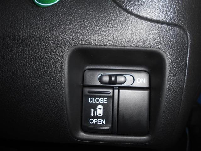 ホンダ N BOXカスタム G・Lパッケージ 4WD 片側電動スライドドア CD