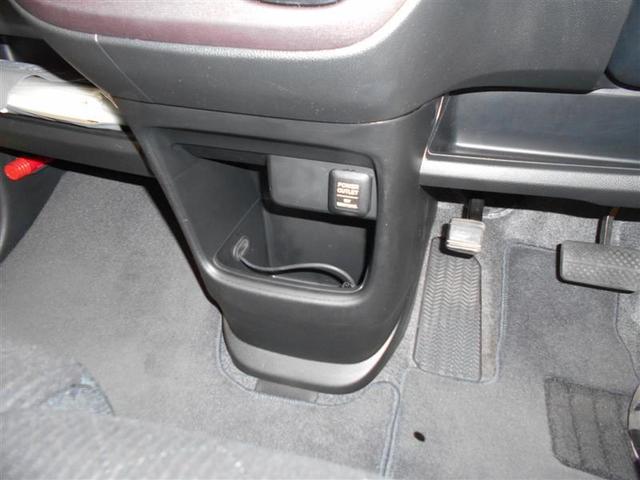 ホンダ N-ONE プレミアム・Lパッケージ 4WD バックモニター