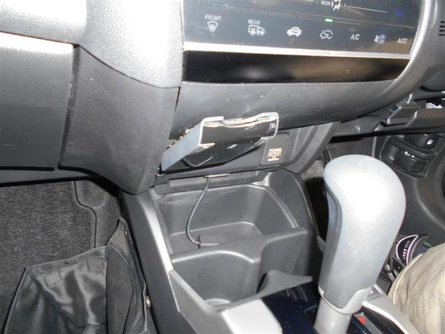 ホンダ フィット 13G・Lパッケージ 4WD バックモニター メモリーナビ
