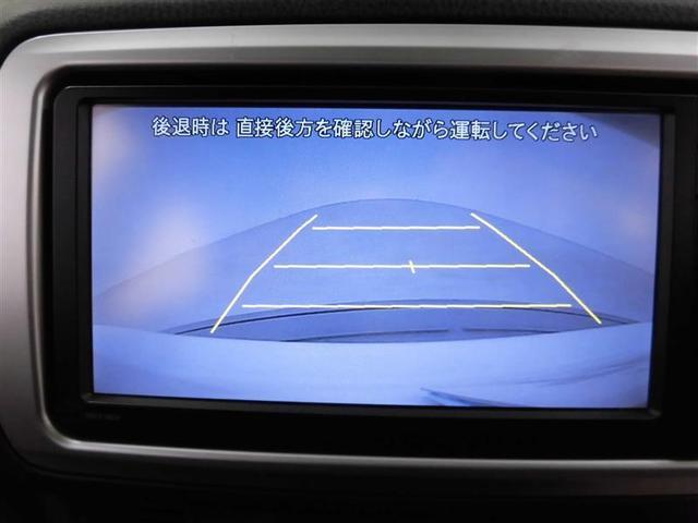 F 4WD バックモニター メモリーナビ CD キーレス(13枚目)