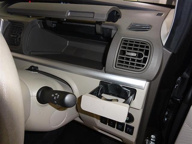X SA 4WD 片側電動スライドドア メモリーナビ(17枚目)