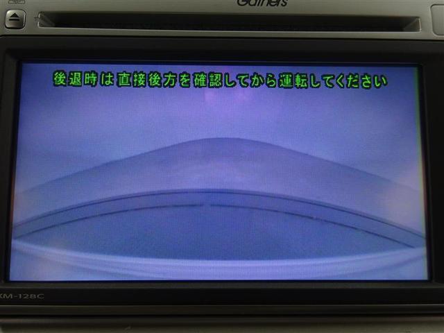 G 4WD バックモニター メモリーナビ CD スマートキー(13枚目)