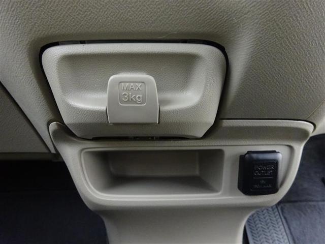 G 4WD バックモニター メモリーナビ CD スマートキー(16枚目)