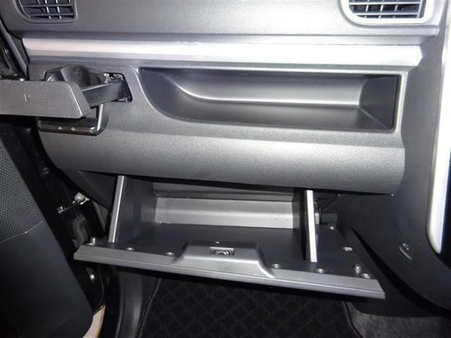 カスタムRS SA 4WD 両側電動スライドドア CD(18枚目)