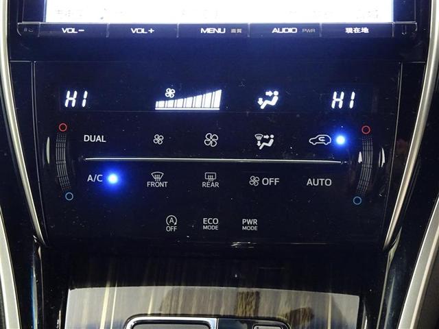 エレガンス 4WD バックモニター メモリーナビ フルセグ(11枚目)