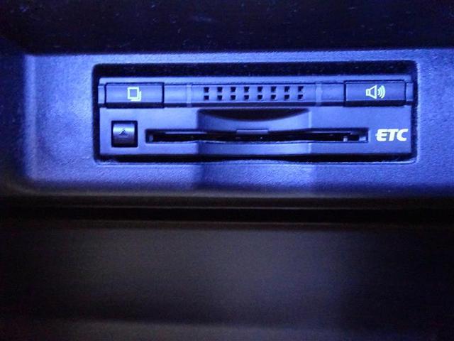 エレガンス 4WD バックモニター メモリーナビ フルセグ(14枚目)