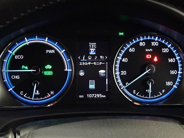 エレガンス 4WD バックモニター メモリーナビ フルセグ(16枚目)