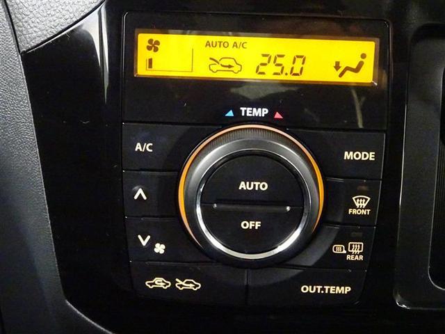 ハイウェイスターターボ 4WD 両側電動スライドドア ETC(10枚目)