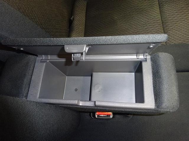 ハイウェイスターターボ 4WD 両側電動スライドドア ETC(15枚目)
