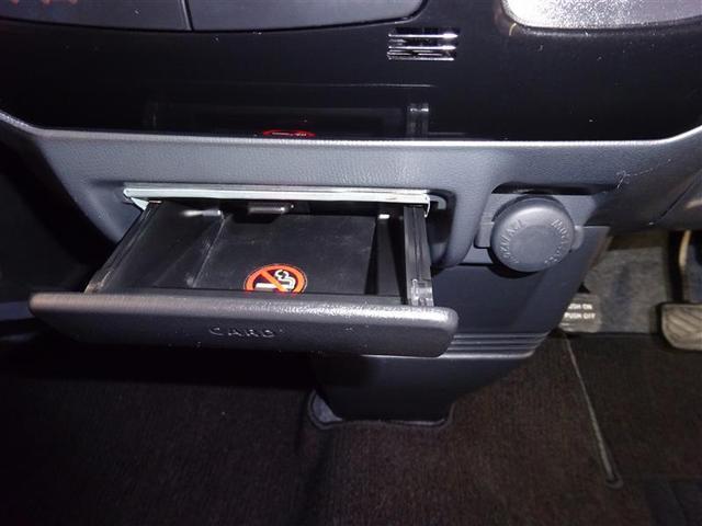 ハイウェイスターターボ 4WD 両側電動スライドドア ETC(16枚目)
