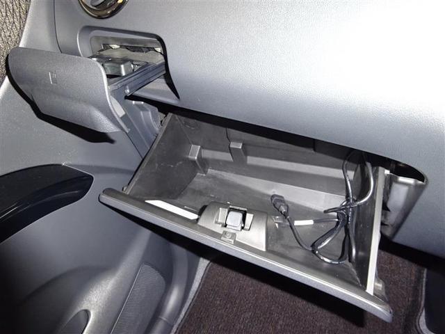 ハイウェイスターターボ 4WD 両側電動スライドドア ETC(17枚目)