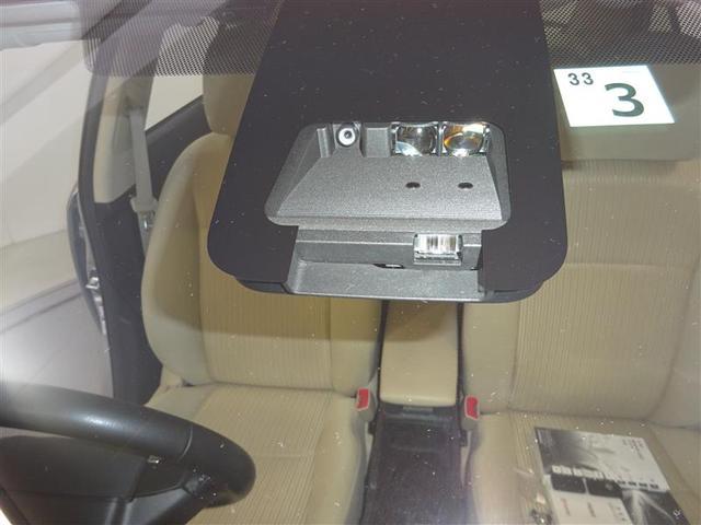 1.8X Lパッケージ 4WD バックモニター メモリーナビ(15枚目)