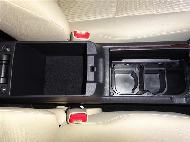1.8X Lパッケージ 4WD バックモニター メモリーナビ(17枚目)