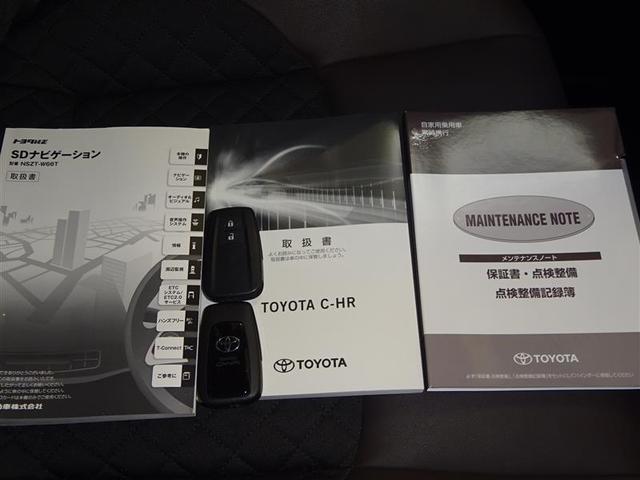 G-T 4WD バックモニター メモリーナビ フルセグ(20枚目)