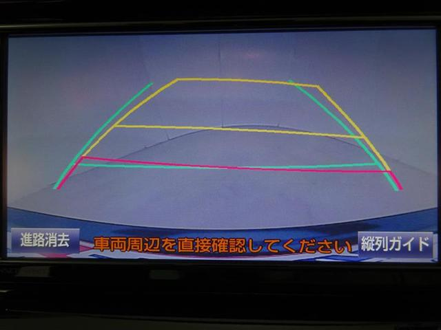 「トヨタ」「マークX」「セダン」「秋田県」の中古車12