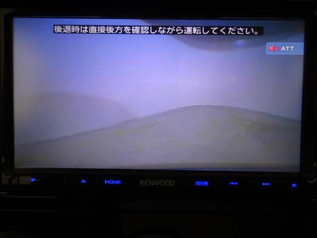 X 4WD バックモニター メモリーナビ ワンセグ ETC(13枚目)