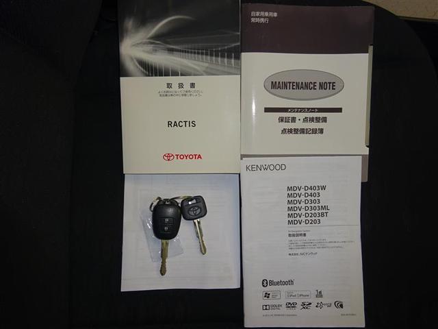 X 4WD バックモニター メモリーナビ ワンセグ ETC(20枚目)