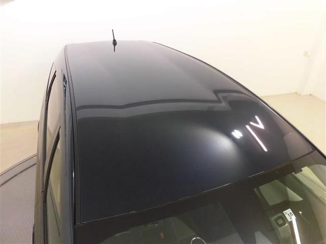 S チューン ブラックII バックモニター メモリーナビ(4枚目)