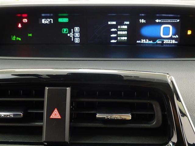Sセーフティプラス 4WD バックモニター メモリーナビ(17枚目)