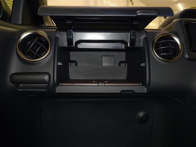 1.5F ラフィネ 4WD パワースライドドア Bモニター(18枚目)