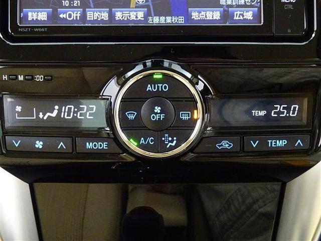 1.8X EXパッケージ 4WD バックモニター ナビ(10枚目)