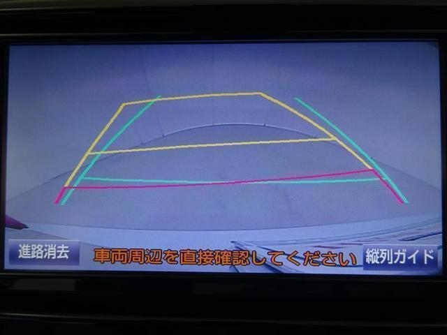 1.8X EXパッケージ 4WD バックモニター ナビ(12枚目)