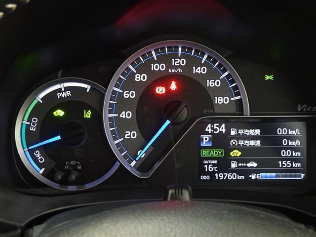 昼間でもくっきり見やすい、高質感スピードメーター♪外気温表示で道路の凍結状況も参考にできます♪