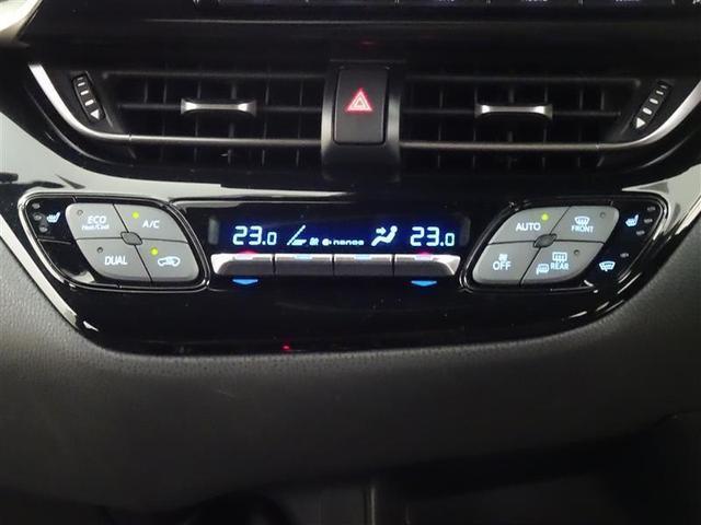 G HV G フルセグナビ スマートキー ETC バックモニター LED(9枚目)