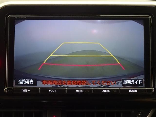 G HV G フルセグナビ スマートキー ETC バックモニター LED(12枚目)