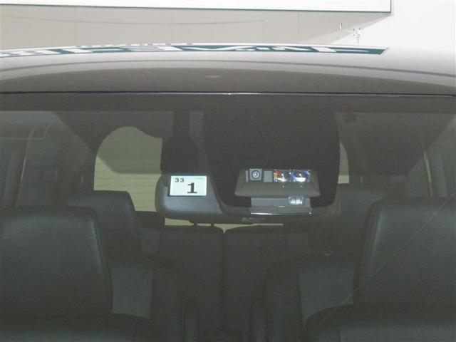 ハイブリッドGi ブラックテーラード 両側パワースライドドア バックモニター フルセグナビ スマートキー ETC LED(16枚目)