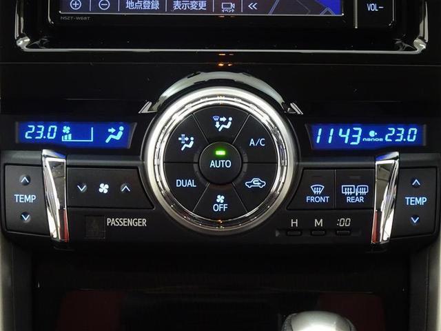 250S Fourファイナルエディション 4WD フルセグナビ スマートキー ETC バックモニター LED パワーシート(10枚目)