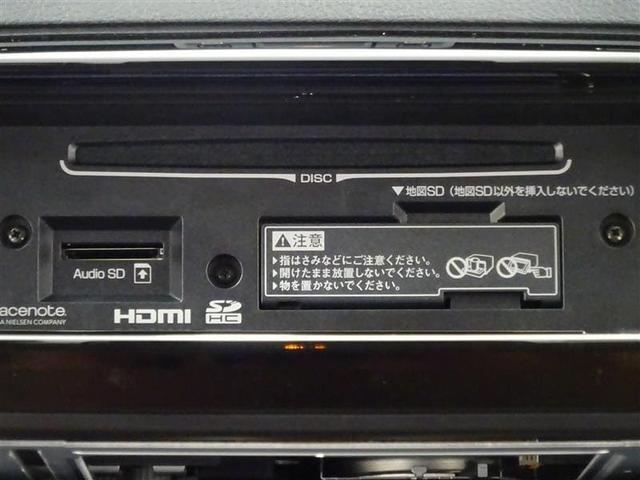 250S Fourファイナルエディション 4WD フルセグナビ スマートキー ETC バックモニター LED パワーシート(12枚目)