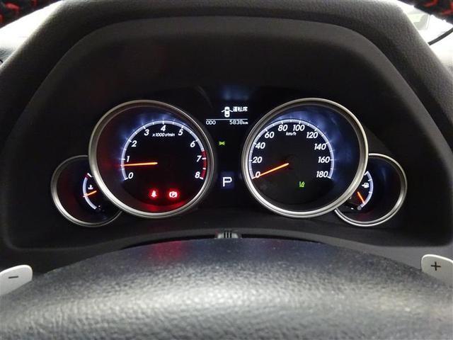 250S Fourファイナルエディション 4WD フルセグナビ スマートキー ETC バックモニター LED パワーシート(17枚目)