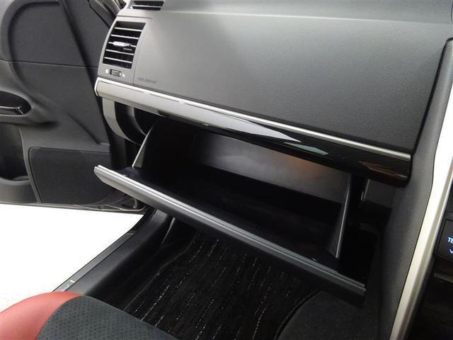 250S Fourファイナルエディション 4WD フルセグナビ スマートキー ETC バックモニター LED パワーシート(18枚目)