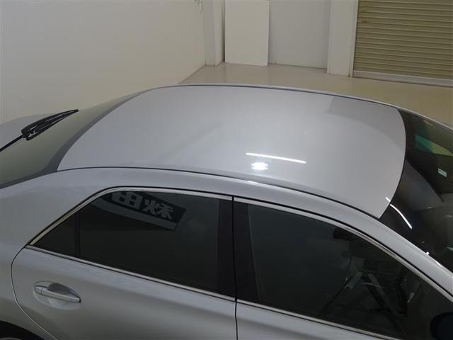 250G Four 4WD メモリーナビ CD スマートキー バックモニター LED パワーシート 寒冷地仕様(4枚目)