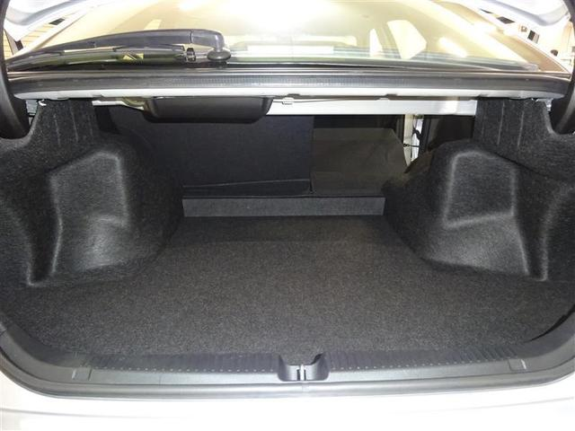 250G Four 4WD メモリーナビ CD スマートキー バックモニター LED パワーシート 寒冷地仕様(9枚目)