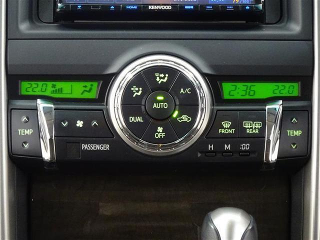 250G Four 4WD メモリーナビ CD スマートキー バックモニター LED パワーシート 寒冷地仕様(10枚目)