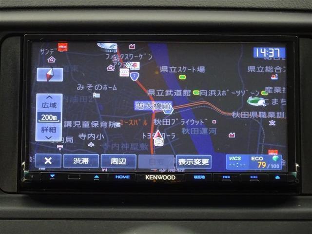 250G Four 4WD メモリーナビ CD スマートキー バックモニター LED パワーシート 寒冷地仕様(11枚目)